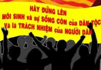 Lời Khẩn Gọi Tổng Biểu Tình tuần 23 của Tập Hợp Quốc Dân Việt