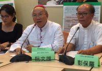 Đức Cha Phaolô Nguyễn Thái Hợp gặp Quốc Hội Đài Loan
