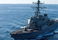 Biển Đông : Bắc Kinh phản đối tàu Mỹ áp sát khu vực đá Vành Khăn