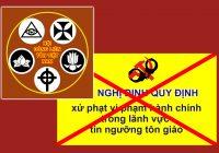 HỘI ĐỒNG LIÊN TÔN VIỆT NAM : Kháng thư phản đối và bác bỏ nghị định về xử phạt hành chính trong lĩnh vực tín ngưỡng và tôn giáo 7/8/2017