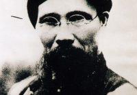 Tưởng niệm nhà cách mạng Phan Bội Châu