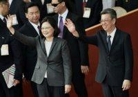 Đài Loan quyết tâm bảo vệ nền tự do và hệ thống dân chủ