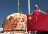 Trung Quốc dùng lá bài du lịch Hoàng Sa để khẳng định chủ quyền