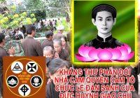 Kháng thư phản đối nhà cầm quyền VN cấm tổ chức lễ đản sanh đức Huỳnh Giáo Chủ