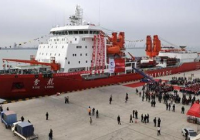 Giải mã chiến lược thâu tóm Bắc Cực của Trung Quốc