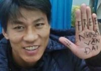 Y án 5 năm tù và 4 năm quản chế cho Nguyễn Văn Oai