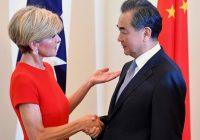 """Bắc Kinh lại cho báo chí đe dọa Úc vì """"xen vào"""" hồ sơ Biển Đông"""
