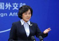 Trung Quốc phản đối Mỹ về dự luật tăng cường quan hệ với Đài Loan