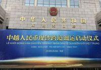 Liệu Trung Quốc có thôn tính Việt Nam bằng vũ lực?