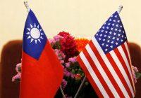 Mỹ đồng ý bán công nghệ chế tạo tàu ngầm cho Đài Loan